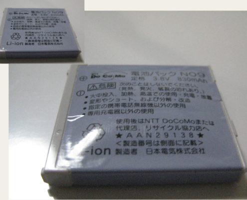 Batteria smartphone gonfia